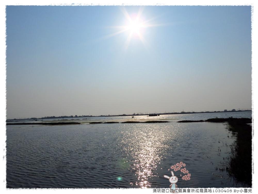 By小雪兒成龍集所IMG_8164 2014 04 07 16_41_33.JPG