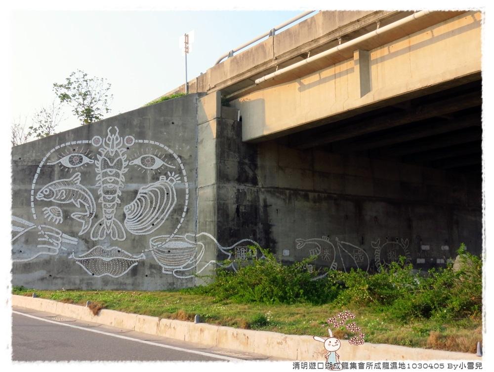 By小雪兒成龍集所IMG_8206 2014 04 07 16_46_36.JPG