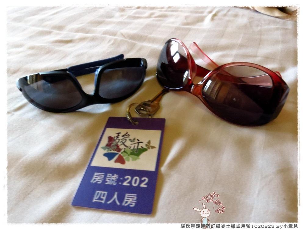 暑假遊記第五天1020823 By小雪兒IMG_3368 2014 04 12 14_27_36.JPG