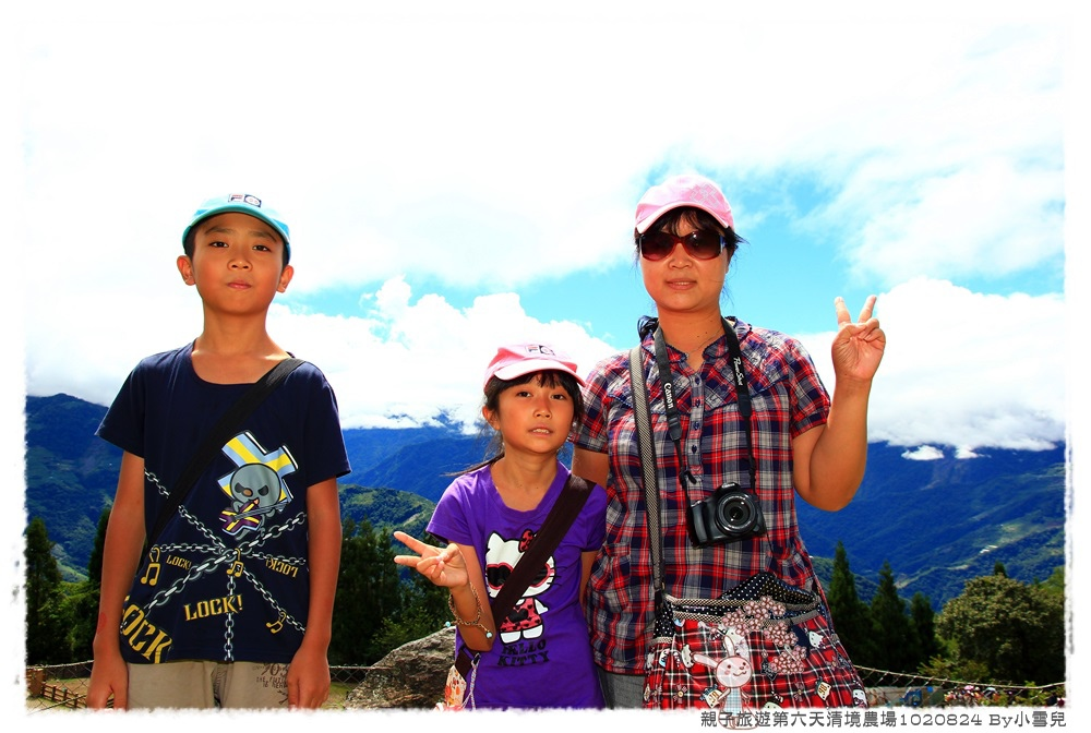 親子旅遊第六天清境農場1020824 By小雪兒IMG_8046 2014 04 18 17_09_17.JPG
