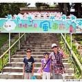 清境小瑞士花園1020824 By小雪兒IMG_8174.JPG