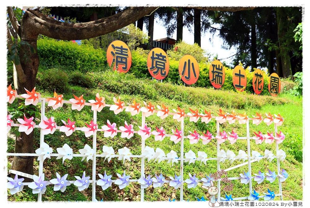 清境小瑞士花園1020824 By小雪兒IMG_8172.JPG