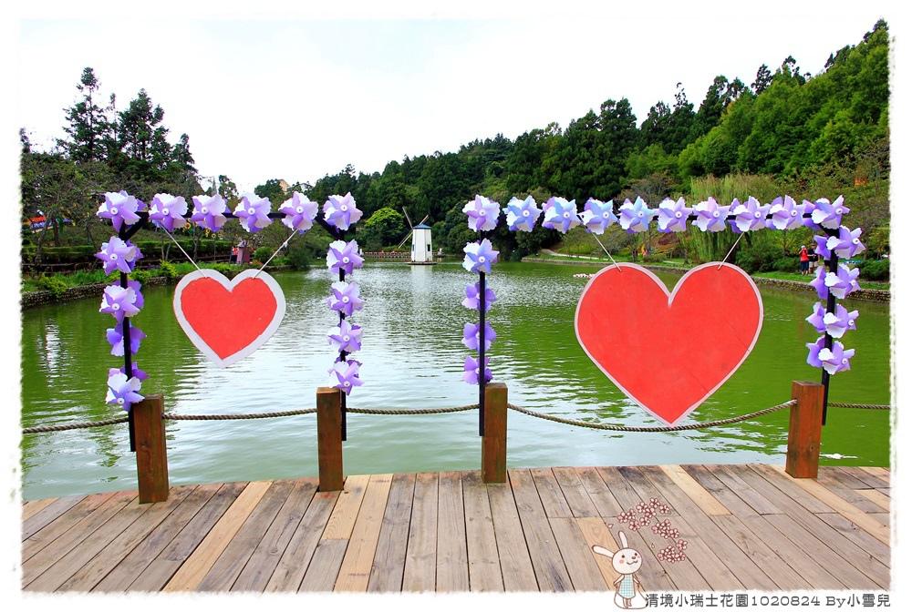 清境小瑞士花園1020824 By小雪兒IMG_8275.JPG