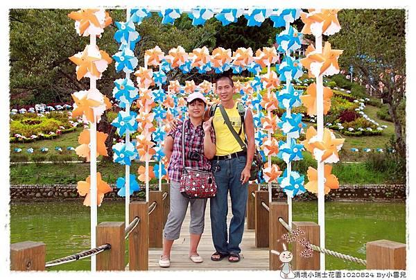 清境小瑞士花園1020824 By小雪兒IMG_8301.JPG
