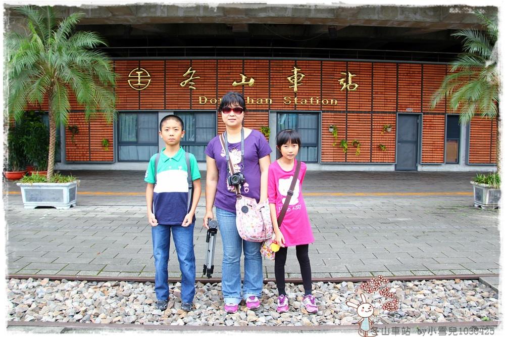 冬山車站by小雪兒1030425IMG_5695.JPG