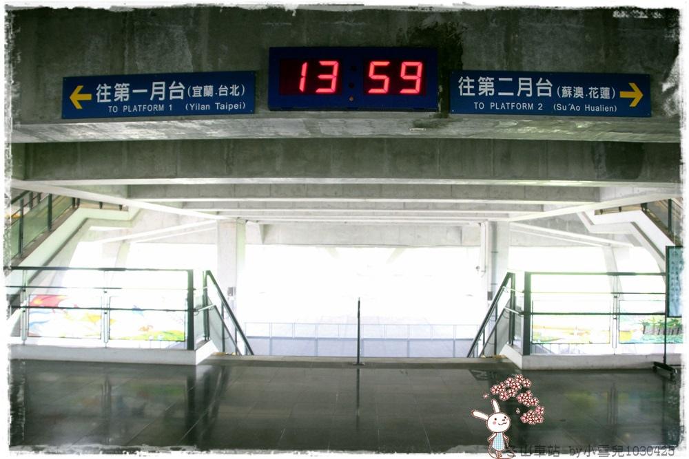 冬山車站by小雪兒1030425IMG_5705.JPG