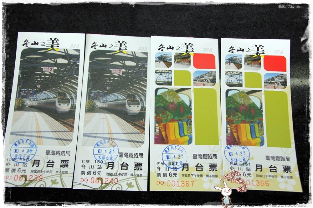 冬山車站by小雪兒1030425IMG_5703.JPG