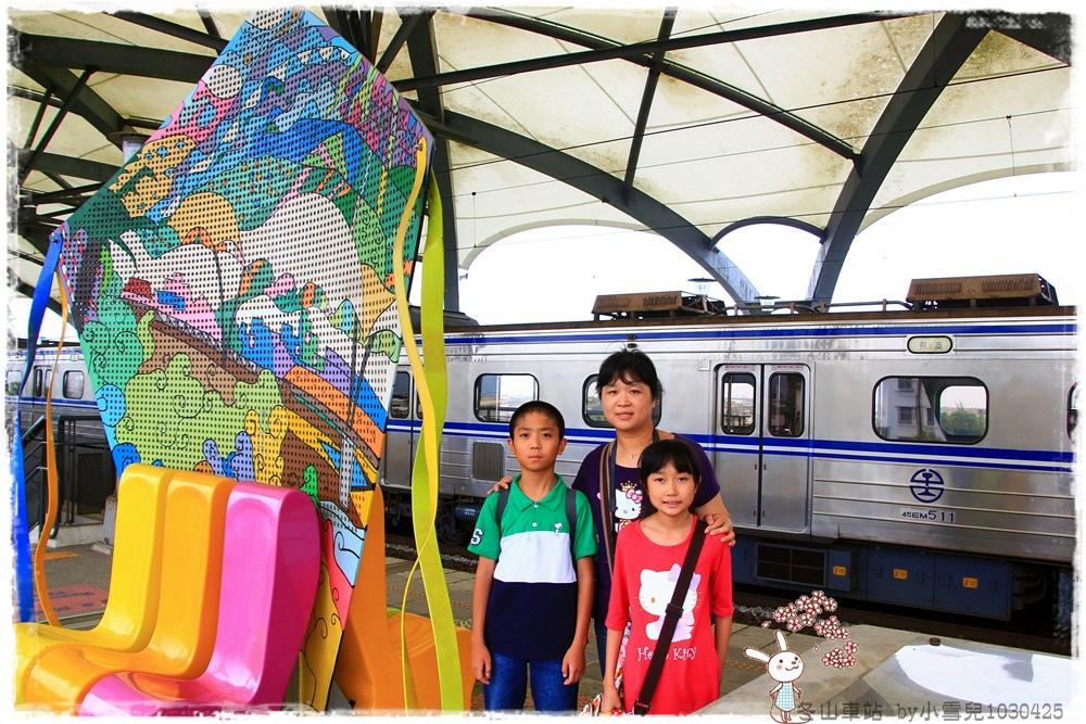 冬山車站by小雪兒1030425IMG_5715.JPG