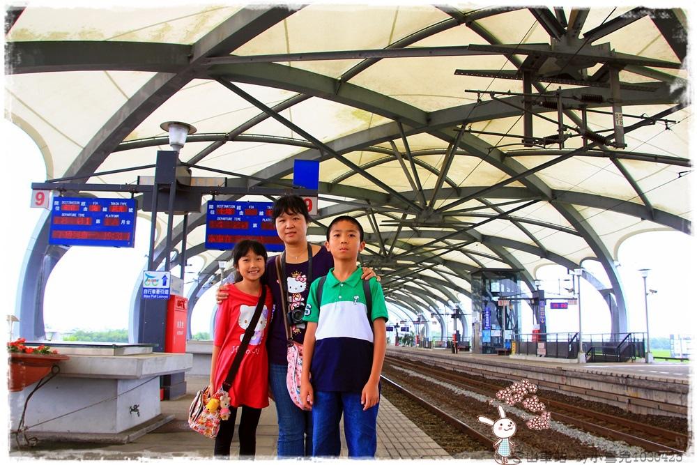 冬山車站by小雪兒1030425IMG_5723.JPG