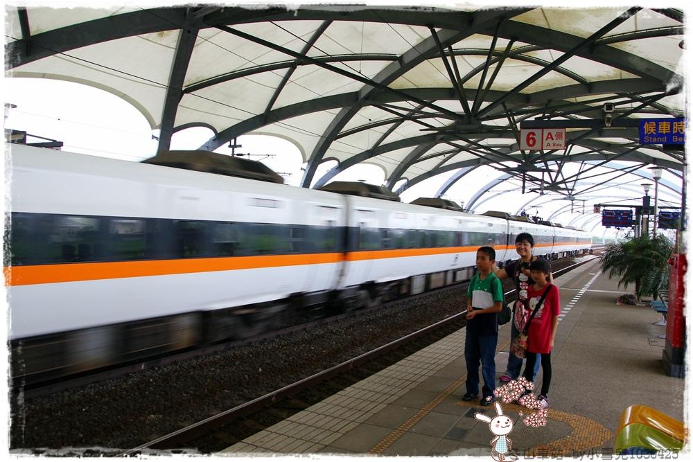 冬山車站by小雪兒1030425IMG_5737.JPG