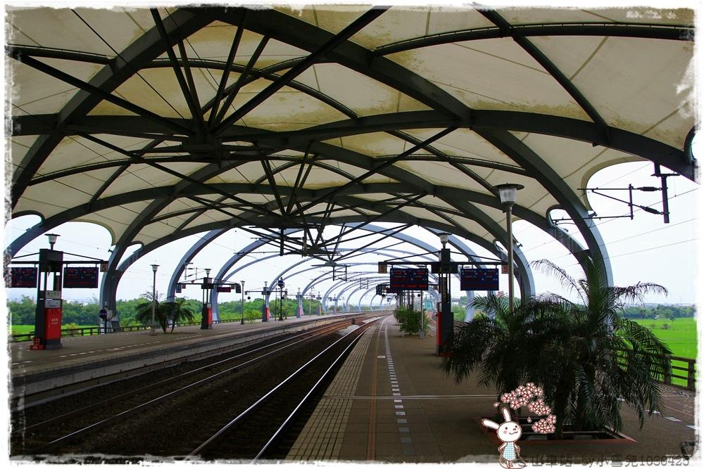 冬山車站by小雪兒1030425IMG_5751.JPG