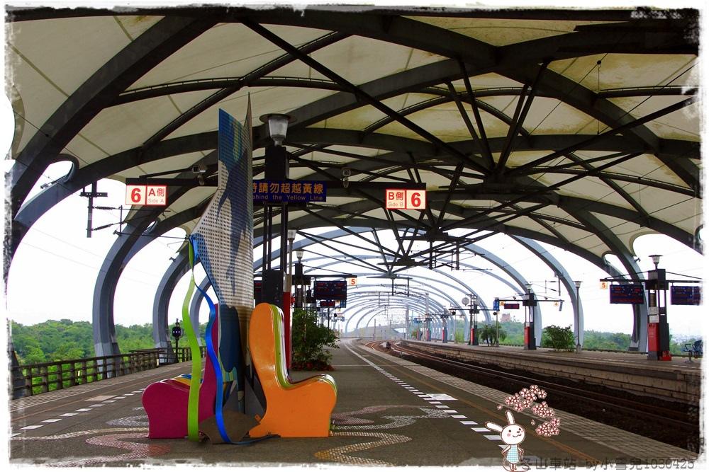 冬山車站by小雪兒1030425IMG_5773.JPG