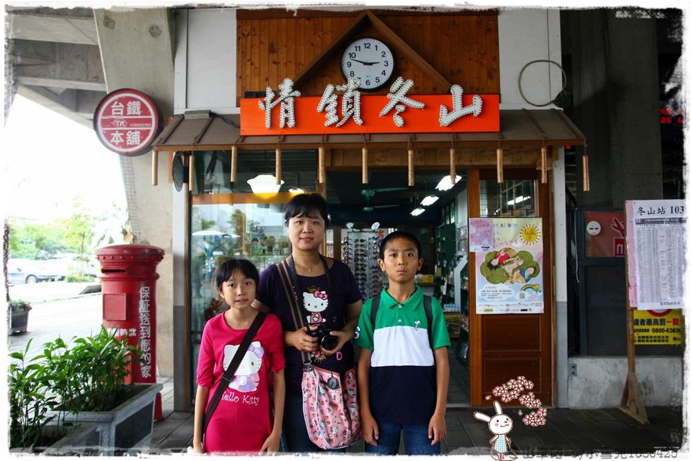 冬山車站by小雪兒1030425IMG_5777.JPG