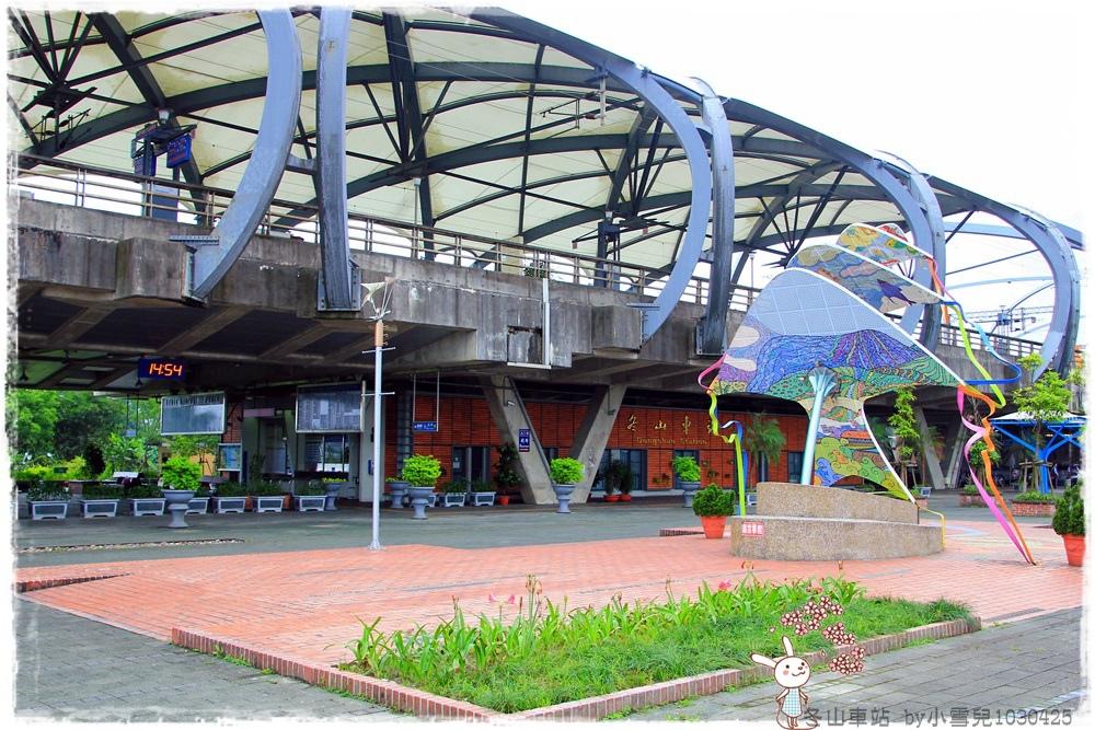 冬山車站by小雪兒1030425IMG_5791.JPG
