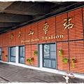 冬山車站by小雪兒1030425IMG_8285.JPG