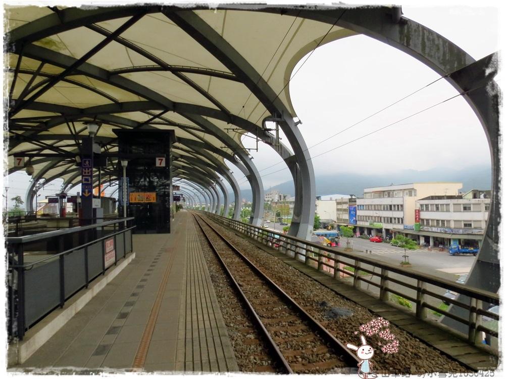 冬山車站by小雪兒1030425IMG_8296.JPG