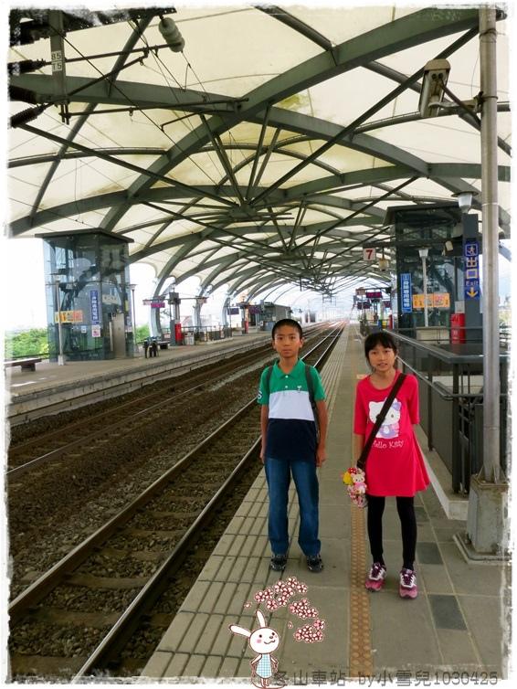 冬山車站by小雪兒1030425IMG_8298.JPG