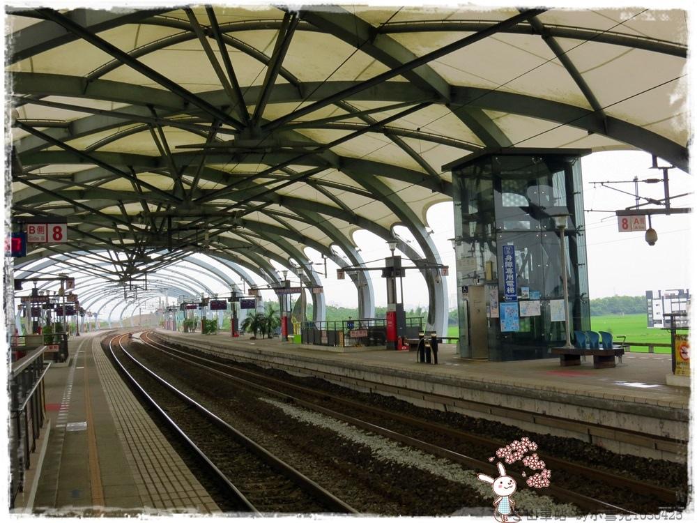 冬山車站by小雪兒1030425IMG_8312.JPG