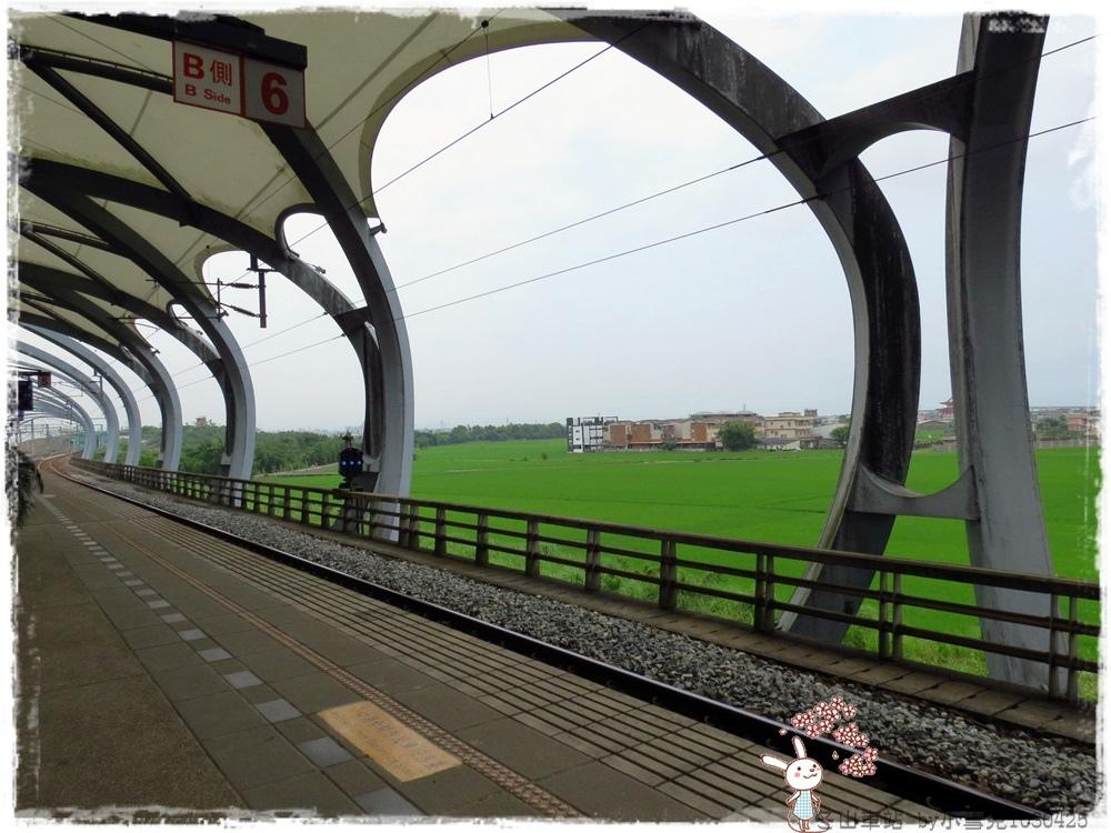 冬山車站by小雪兒1030425IMG_8316.JPG