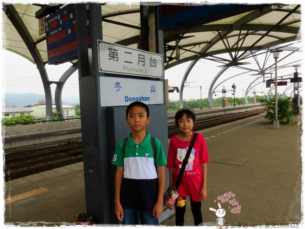 冬山車站by小雪兒1030425IMG_8327.JPG