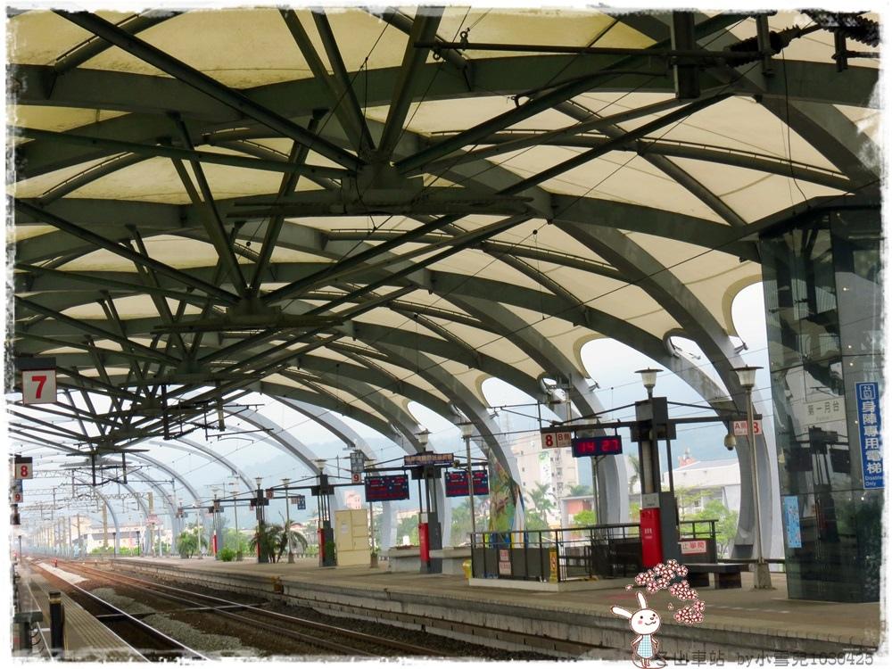 冬山車站by小雪兒1030425IMG_8330.JPG