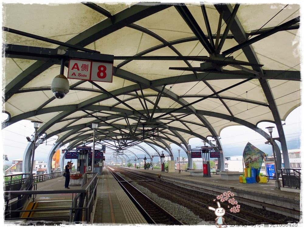 冬山車站by小雪兒1030425IMG_8337.JPG