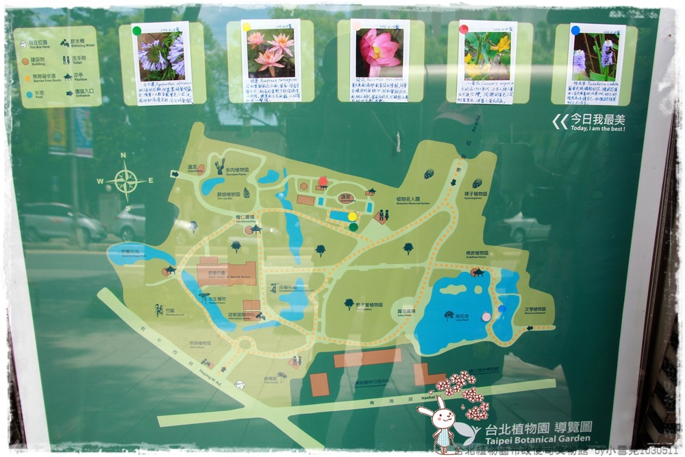 台北植物園布政使司文物館 by小雪兒1030511IMG_6922.JPG
