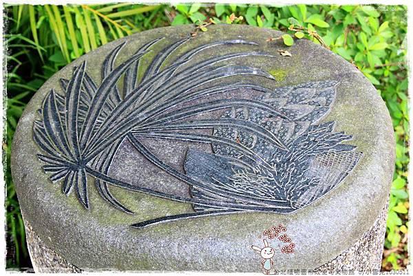 台北植物園布政使司文物館 by小雪兒1030511IMG_6938.JPG