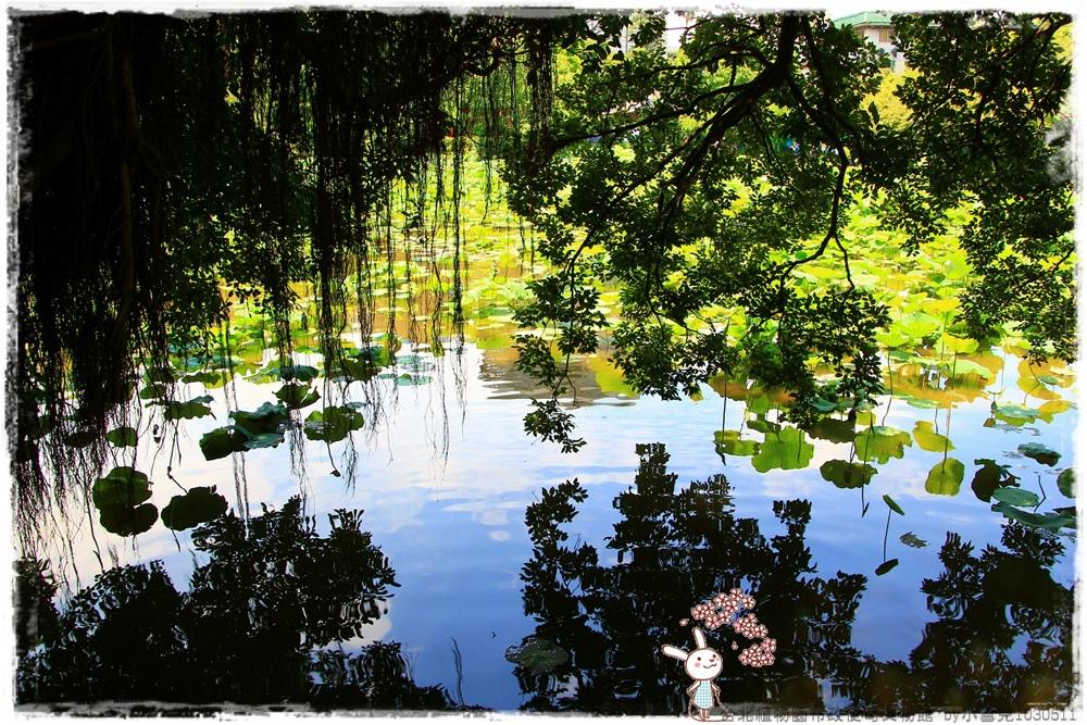 台北植物園布政使司文物館 by小雪兒1030511IMG_7047.JPG