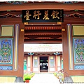 台北植物園布政使司文物館 by小雪兒1030511IMG_7167.JPG