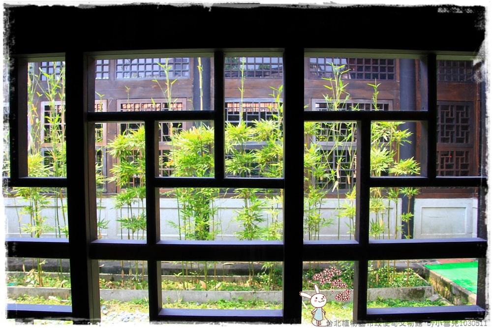 台北植物園布政使司文物館 by小雪兒1030511IMG_7196.JPG