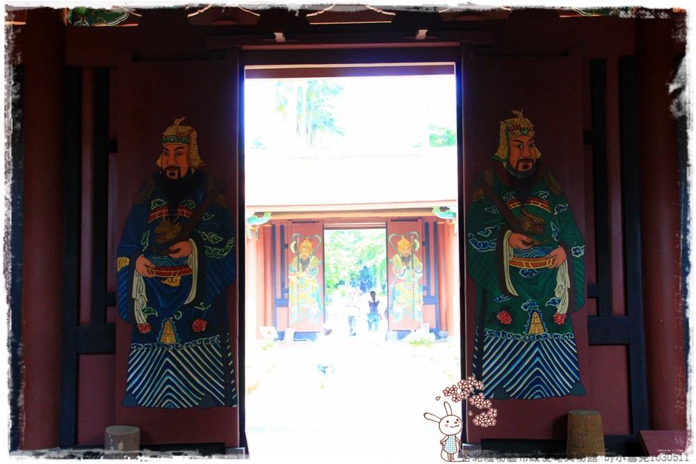 台北植物園布政使司文物館 by小雪兒1030511IMG_7199.JPG