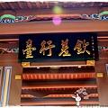 台北植物園布政使司文物館 by小雪兒1030511IMG_7225.JPG