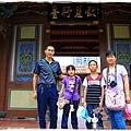 台北植物園布政使司文物館 by小雪兒1030511IMG_7228.JPG