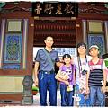 台北植物園布政使司文物館 by小雪兒1030511IMG_7229.JPG