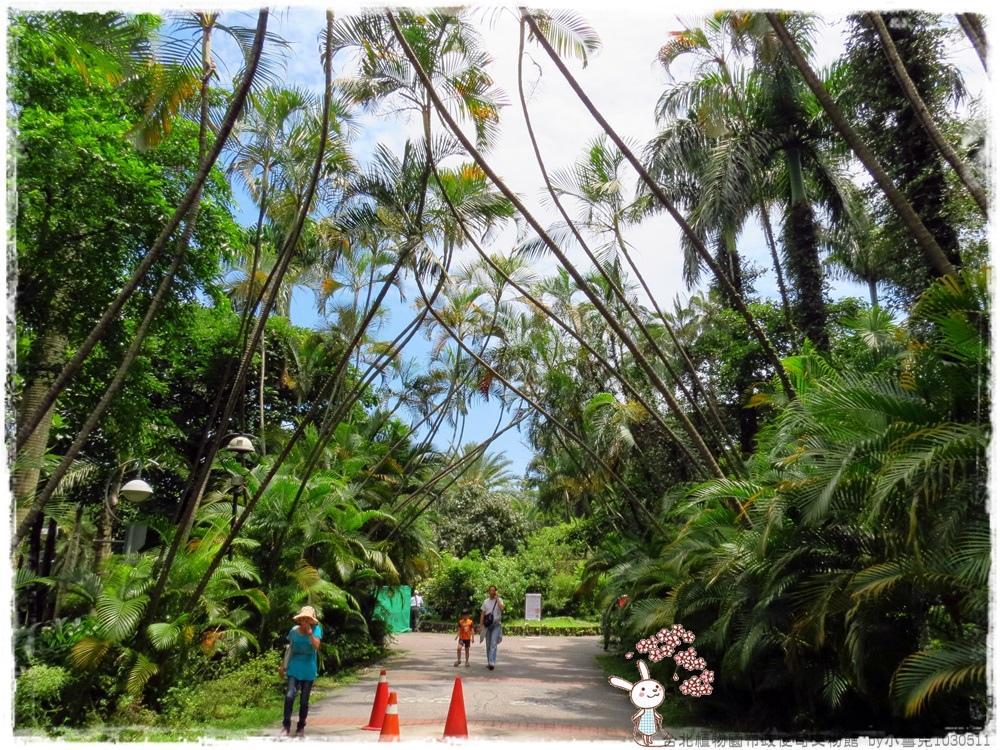 台北植物園布政使司文物館 by小雪兒1030511IMG_9115.JPG