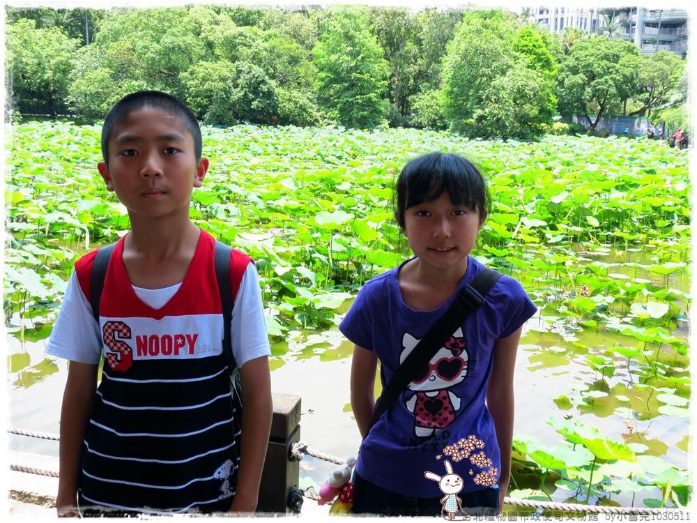 台北植物園布政使司文物館 by小雪兒1030511IMG_9181.JPG