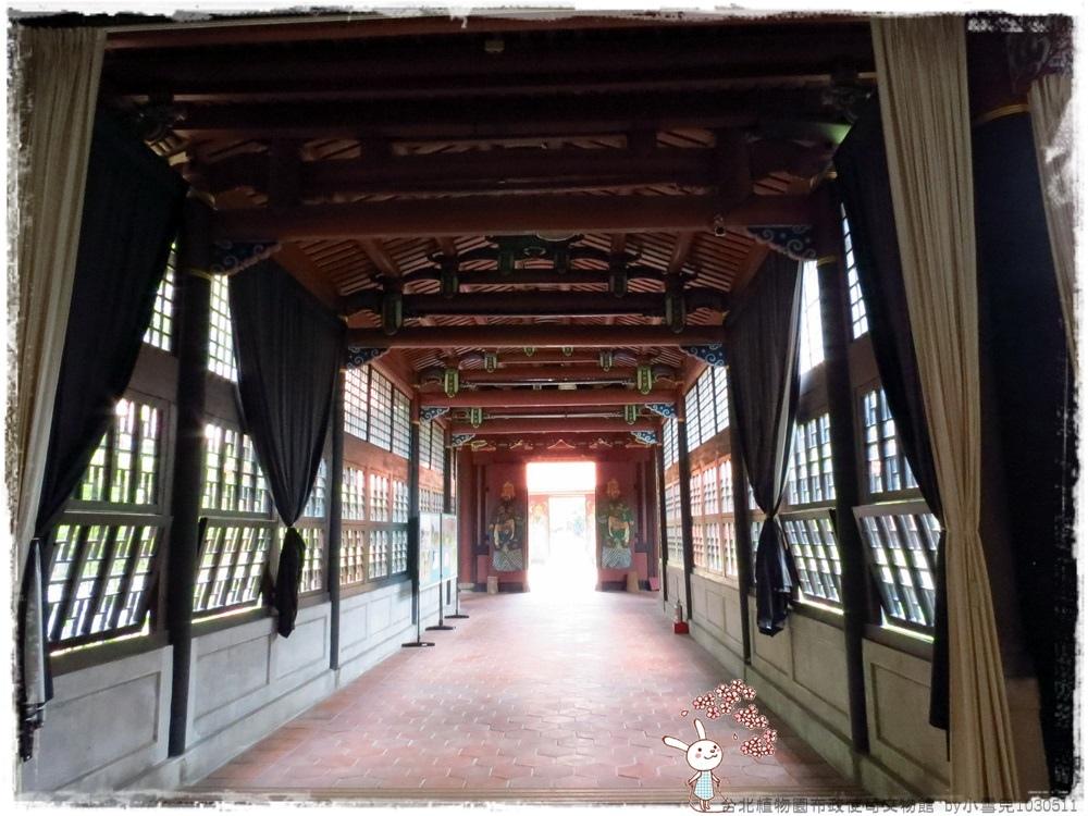 台北植物園布政使司文物館 by小雪兒1030511IMG_9276.JPG
