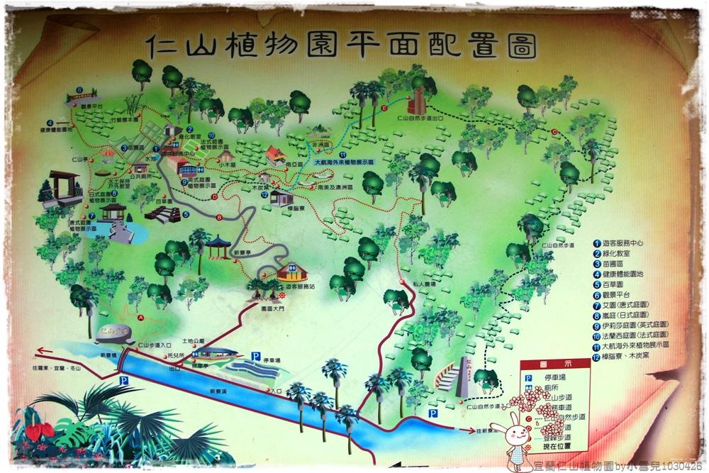 宜蘭仁山植物園by小雪兒1030426IMG_6124.JPG