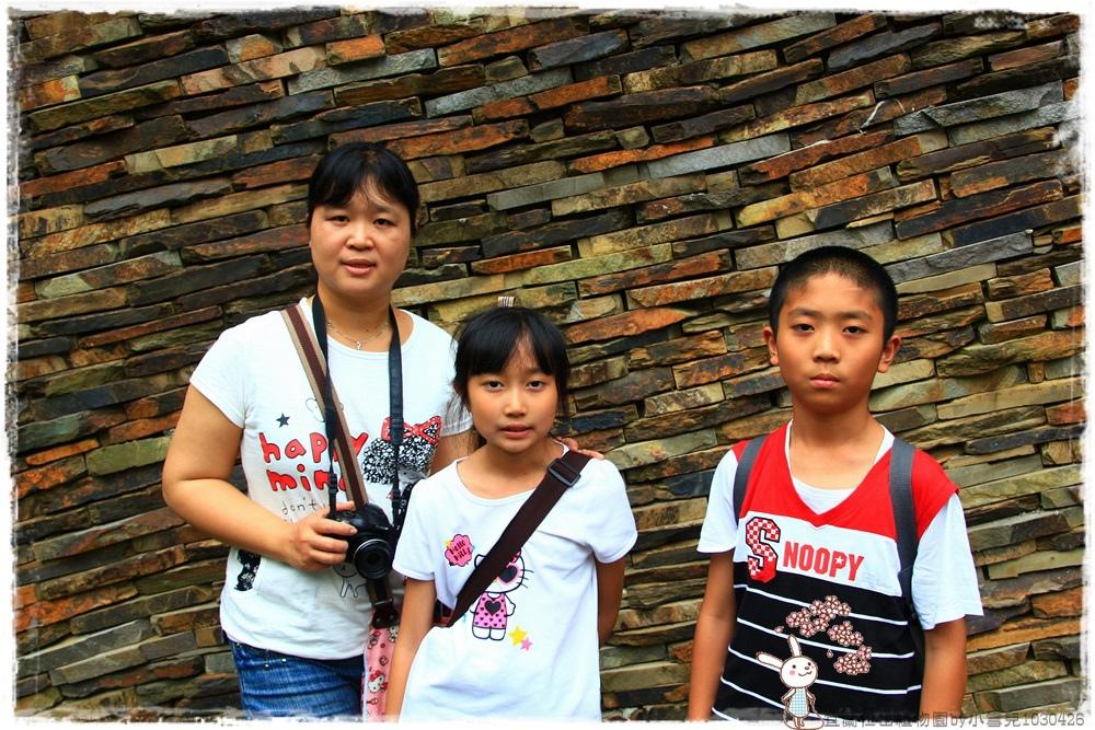宜蘭仁山植物園by小雪兒1030426IMG_6126.JPG