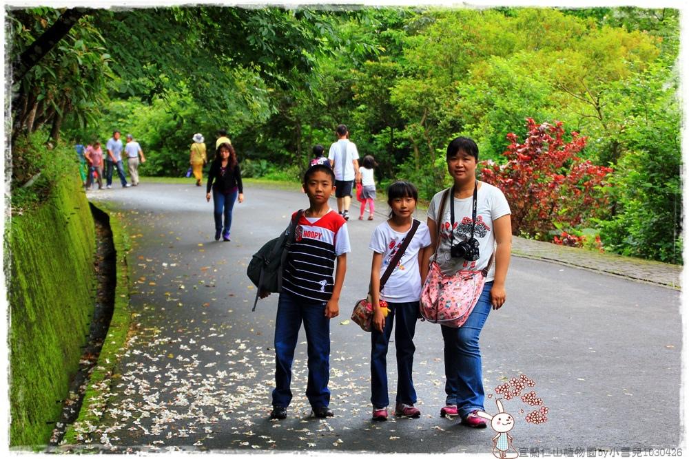 宜蘭仁山植物園by小雪兒1030426IMG_6160.JPG