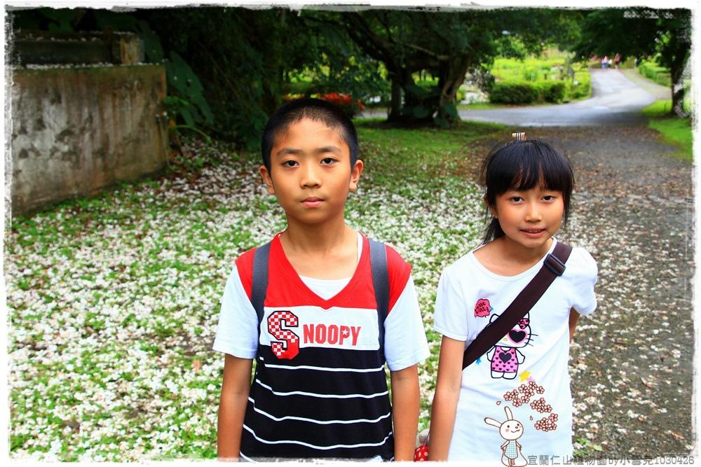 宜蘭仁山植物園by小雪兒1030426IMG_6192.JPG