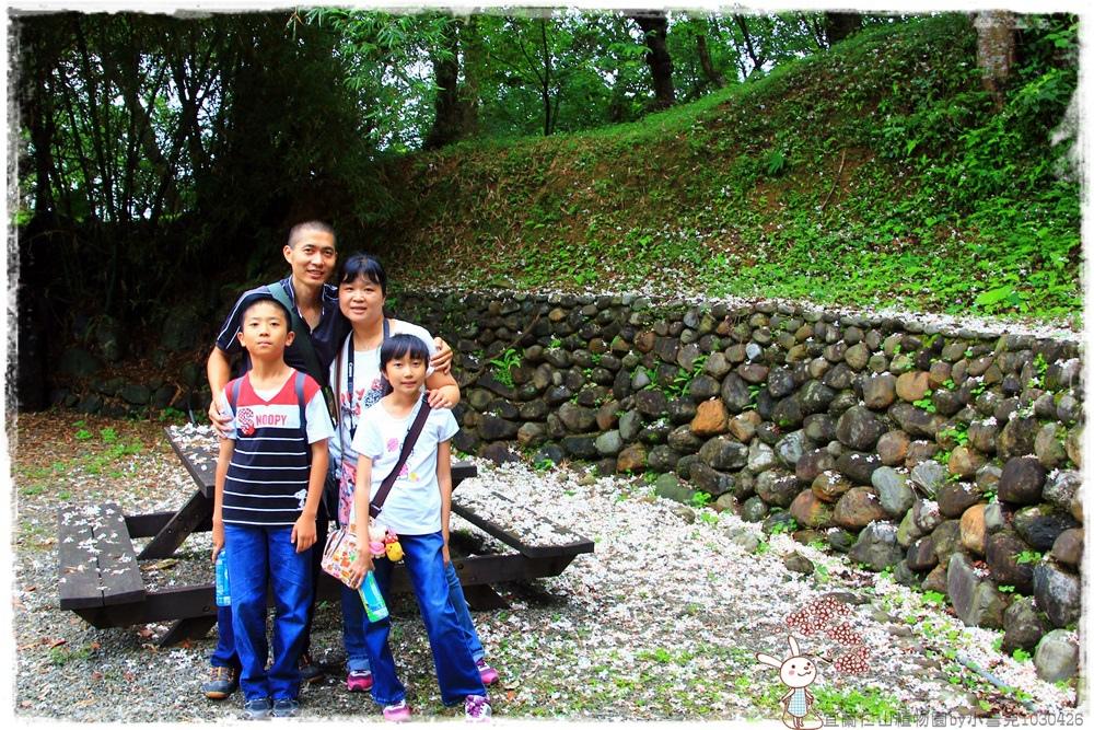 宜蘭仁山植物園by小雪兒1030426IMG_6202.JPG