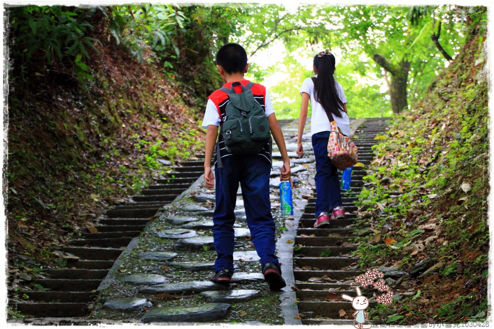 宜蘭仁山植物園by小雪兒1030426IMG_6221.JPG