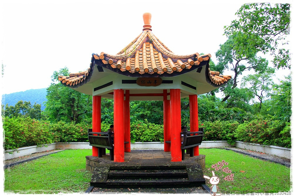 宜蘭仁山植物園by小雪兒1030426IMG_6224.JPG