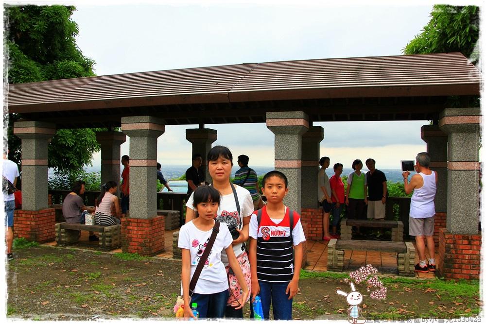 宜蘭仁山植物園by小雪兒1030426IMG_6232.JPG