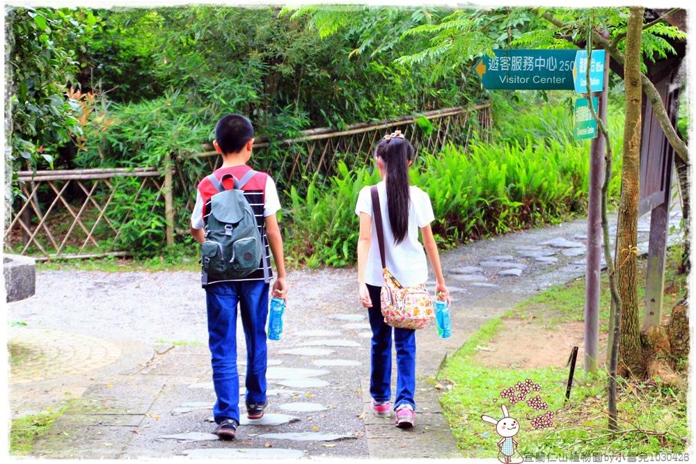 宜蘭仁山植物園by小雪兒1030426IMG_6237.JPG
