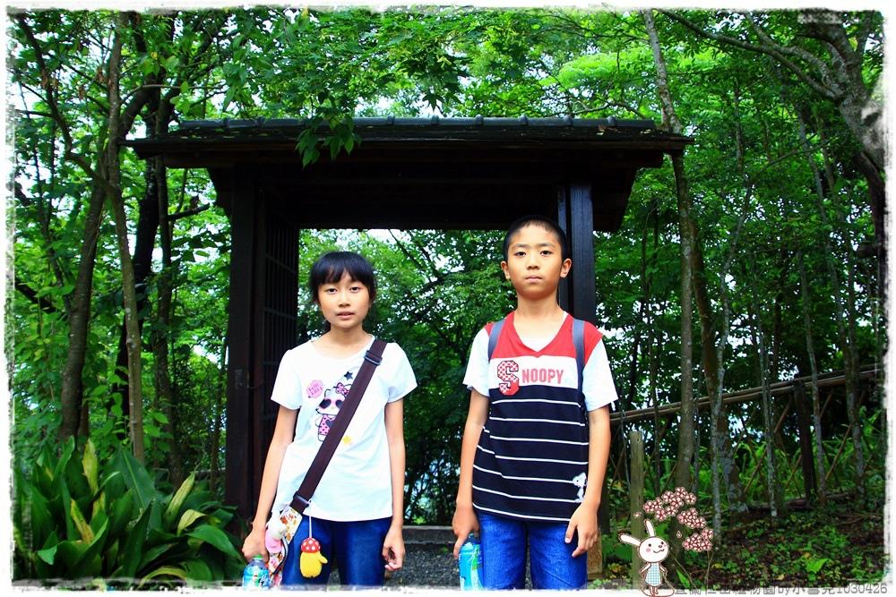 宜蘭仁山植物園by小雪兒1030426IMG_6240.JPG
