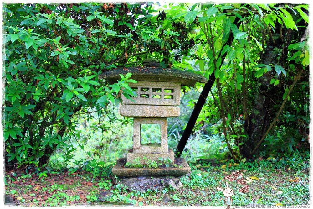 宜蘭仁山植物園by小雪兒1030426IMG_6244.JPG