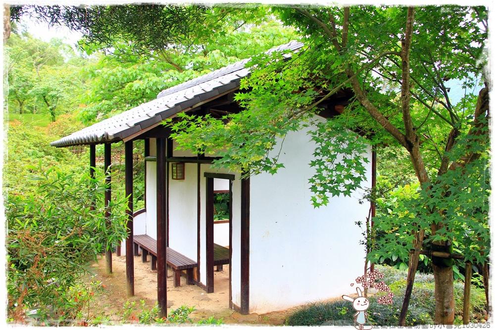 宜蘭仁山植物園by小雪兒1030426IMG_6250.JPG